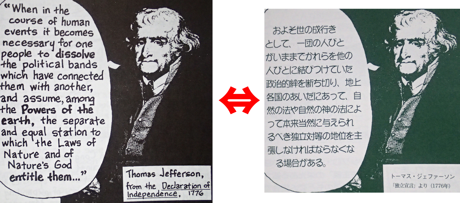 A translation example: Jefferson's word, taken from Addicted to War